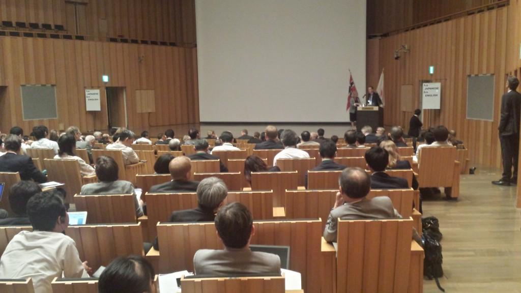 Konferansen ble holdt sør-øst i Tokyo og Innovasjon Norges Svein Grandum og Ambassadør Erling Rimestad hadde gleden av å åpne konferansen.